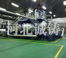 油脂熔炼处理设备