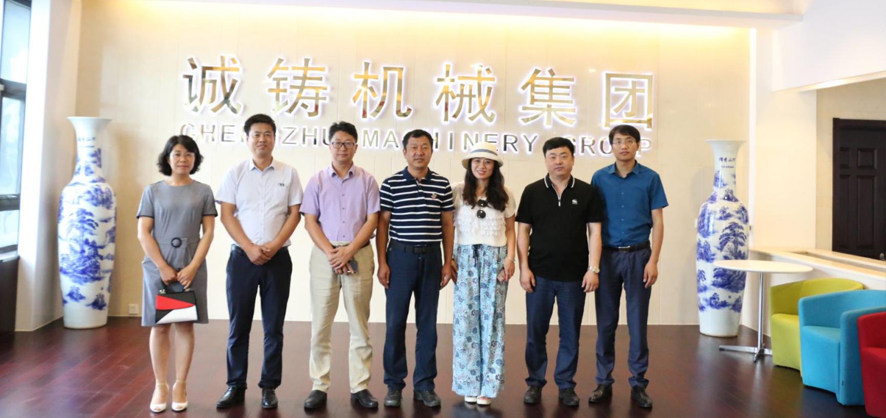 热烈欢迎中国农业大学青年领袖老师及各位同学莅临诚铸交流指导
